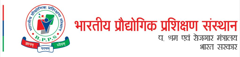 Bhartiya Prodyogiki Prashikshan Sansthan Franchise